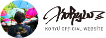 KORYU OFFICIAL